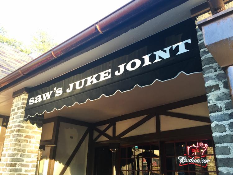 Saws Juke Joint   JellyToastBlog.com